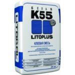 Клей для плитки LITOКOL K 55