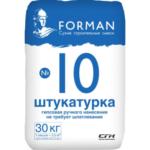 FORMAN № 10, 30 кг — гипсовая штукатурка