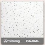 Armstrong Bajkal - подвесной потолок