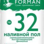 Forman 32, 25 кг - наливной пол