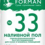 Forman 33, 25 кг - наливной пол