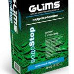 Glims – Boдostop, 20 кг - гидроизоляция