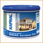 Краска KAPRAL S10