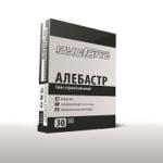 РусГипс, 30 кг - алебастр