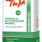Наливной пол ТиМ 16, 20 кг