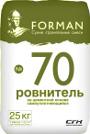 Ровнитель FORMAN 70 (25 кг)