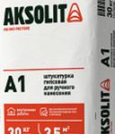 Штукатурка AKSOLIT А1 (30 кг)