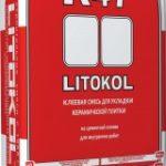 Клей для плитки LITOKOL К 47 (25 кг)