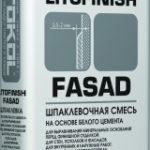 Шпатлевка LITOFINISH FASAD 25 кг