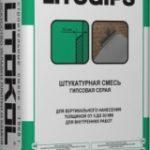 Штукатурка LITOGIPS 30 кг