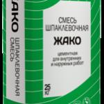 Шпатлевка Хабез Жако 25 кг