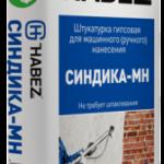 Штукатурка Хабез Синдика МН 30 кг
