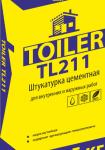 тойлер 211