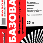 Штукатурка ЕВРО-Л Базовая 25 кг