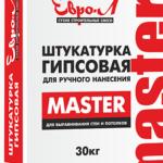 Штукатурка ЕВРО-Л Мастер 30 кг