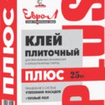 Клей плиточный ЕВРО-Л Плюс 25 кг