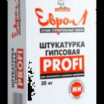 Штукатурка ЕВРО-Л Профи 30 кг