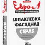 Шпаклевка ЕВРО-Л фасадная серая 25 кг