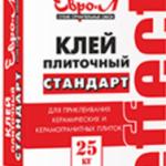 Клей плиточный ЕВРО-Л Стандарт 25 кг