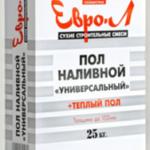 Наливной Пол ЕВРО-Л универсальный 25 кг