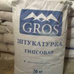 Штукатурка гипсовая GROS 30 кг