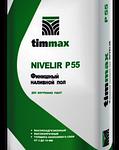 Наливной пол Тиммакс Nivelir P55