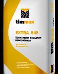 Шпатлевка Тиммакс Extra S45