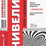 Наливной пол Евро-Л Невелир 25 кг