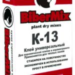 бибермикс к 13
