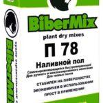 бибермикс п 78