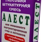 литокс алест