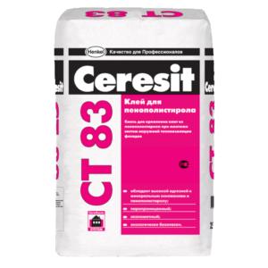 Ceresit (Церезит) CT 83 (для плит из пенополистирола), 25 кг - клей монтажный