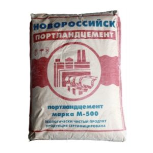 Цемент Новороссийск (марка м 500), 50 кг