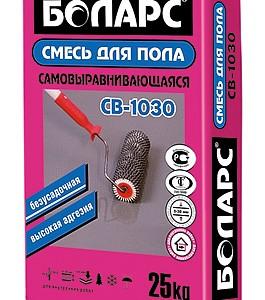 Боларс СВ 1030, 25 кг - наливной пол