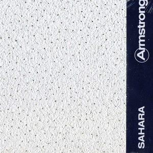 Armstrong Sahara - подвесной потолок