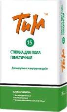 ТиМ 15, 25 кг - Выравнивающая смесь