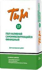 ТиМ 17, 25 кг - наливной пол