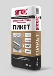 Стяжка для пола Литокс Пикет 25 кг