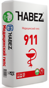 Хабез медицинский Гипс 911