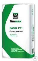Стяжка для пола ТИММАКС BASIS P11
