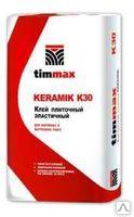 Клей плиточный Тиммакс KERAMIK К30