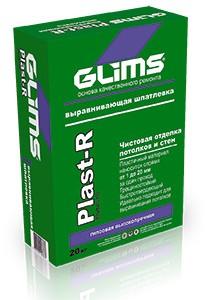 Шпатлевка GLIMS-Plast-R(20кг)