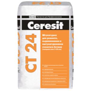 Ceresit (Церезит) CT 24, 25 кг - цементная штукатурка