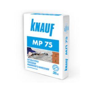 Штукатурка Knauf МП 75,30 кг