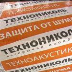 Утеплитель ТехноНиколь Техноакустик 50 мм