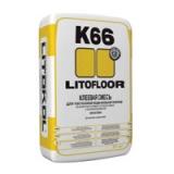 Клей для плитки LITOFLOOR K66 (25 кг)