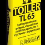 Клей для плитки белый Toiler TL 65